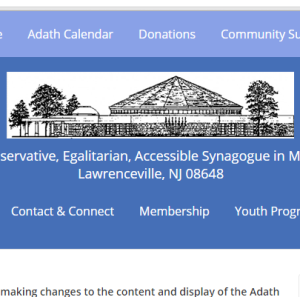 adath israel home page screen shot